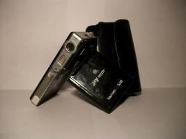 JAY-tech DC528 Kamera