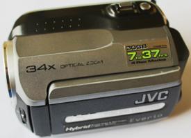 Foto 3 JVC GZ-MG130E Festplattecamcorder