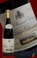 Foto 2 Jahrgangswein aus dem Bordeaux, Burgund oder Barolo