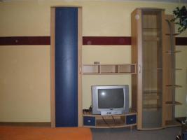 Foto 2 Jugendzimmer komplett !