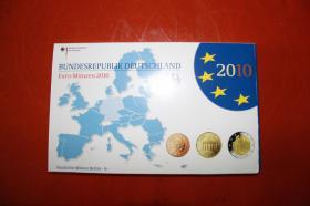 KMS BRD 2009,2010,2011 in PP und Präge '' A ''