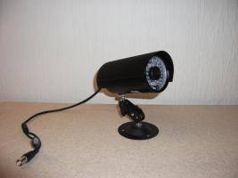 Kamera mit 36 LEDs