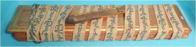Foto 4 Kammavaca Handschrift, Manuscript, komplett, Burmar, Birma, Südostasien, Inden, Asien,