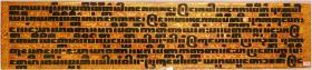 Foto 11 Kammavaca Handschrift, Manuscript, komplett, Burmar, Birma, Südostasien, Inden, Asien,