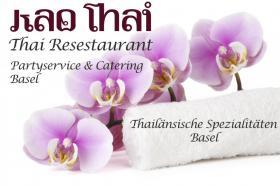 Foto 2 Kao Thai Restaurant Basel: Thail�ndische Spezialit�ten, Thai Food, Thai Take Away, Thai Catering & Thai Partyservice Basel