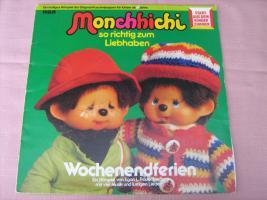 Foto 3 Kinderschallplatten , Singles , Hörspiele