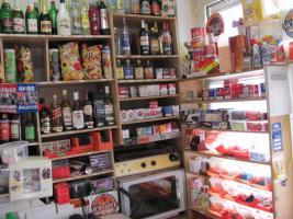 Kiosk mit Wohnung zu vermieten in 58730 Fröndenberg
