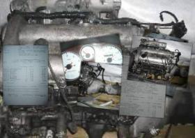 Kompletter Motor