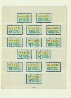 Foto 6 Komplettsammlung Deutschland 1980 - 1993, postfrisch