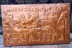Kupferbild - Ägyptisches Motiv -