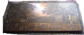 Kupferreliefbild mit Berlinmotiv, Unter Den Linden, Liefer. mögl.