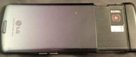 Foto 2 LG KF510 (16 MB) (Ohne Simlock) Handy+ Ladekabel+ USB Kabel+ Headset+ Beschreibung+ OVP