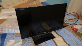 LG LED TV mit 3D inclusive 2Brillen