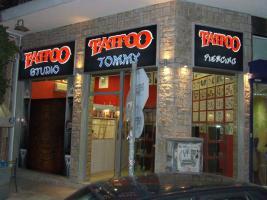 Foto 3 Laden im Zentrum von Athen, Provisionsfrei