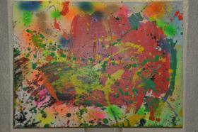 Foto 3 Lilo Kinne, Malerei, Abstrakt, Acryl auf Leinwand, 1994, Original,