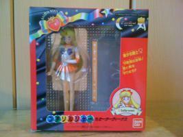 Foto 6 Löse meine Sailor Moon Sammlung auf!!!!!