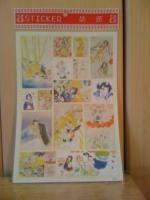Foto 12 Löse meine Sailor Moon Sammlung auf!!!!!