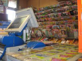 Foto 2 Lottoannahmestelle / Trinkhalle zu verkaufen