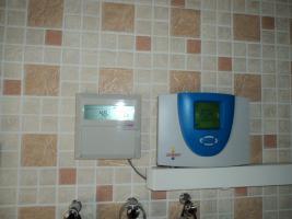 Foto 3 Luft Wasser Wärmepumpe