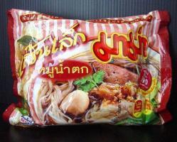 MAMA Nudeln Reis Moo Nam Tok