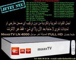 MaaxTV LN4000 IPTV Set Top Box Free TV Service ohne Abo