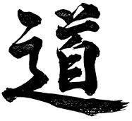 Foto 2 Med.Chi Gong (Qi Gong) für Frauen