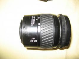 Foto 11 Minolta MAXXUM 550 SI   3 Super- Objektive (1x AF 28-80/1x AF 75-300/1x 100-300)   Tasche