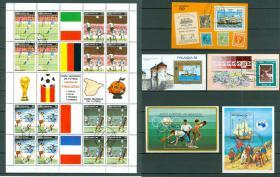Mittel-Südamerika gestempelte Blöcke/Kleinbogen wie auf Bilder zu sehen, ohne Steckkarten.
