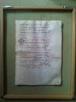 Foto 3 Mittelalterliche Handschrift, Original, Italien um 1380