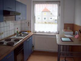 Foto 2 Möblierte Zimmer für Monteure, Urlauber, Praktikanten , Lehrlinge