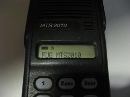 Foto 3 Motorola MTS2010 FuG10b 2m Funkgerät BOS