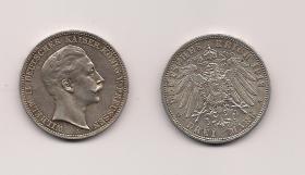 Münzen BRD, Kaiserreich, Drittes Reich