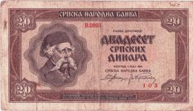Foto 2 Münzen  alte Banknoten und Briefmarken