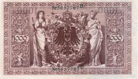 Foto 10 Münzen  alte Banknoten und Briefmarken