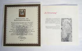 Foto 3 Muttertagsteller Königszelt Bayern In Erwartung v. Sulamith Wülfing Neu / OVP