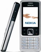 NOKIA 6300(Cover+Akkudeckel neu)+Tasche+2GB Ohne Simlock Branding