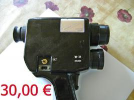 Nachtsichtgerät