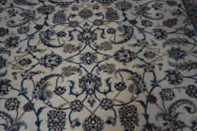 Foto 5 Nain Orient-Teppich