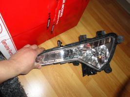 Foto 4 Nebelscheinwerfer für Kia Sportage