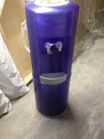 Nestle Aquarel Wasserspender