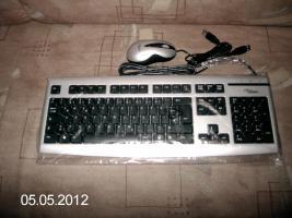 Neu Fujitsu Siemens Tastatur mit Maus