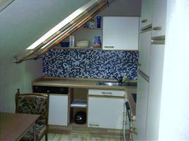 Foto 6 Neu möbliertes Zimmer zwischen Bad Hersfeld und Alsfeld Nähe A7