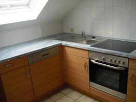 Neuwertige Küche zu verkaufen !!!