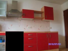 Foto 2 Neuwertige Küchenschränke in Bensheim!