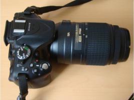 Nikon D5200 bis 4 Jahre Garantie