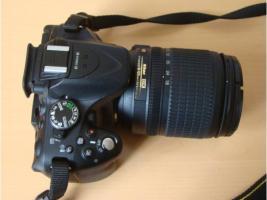 Foto 2 Nikon D5200 bis 4 Jahre Garantie