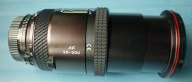 Foto 3 Nikon Objektive zu verkaufen Preis VS