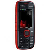 Nokia Handy 5130XPressMusic