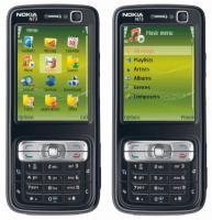 Foto 3 Nokia N73 Musikedition gebraucht