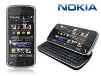 Foto 2 Nokia N900 mit Vertrag+T-Mobile Relax 120